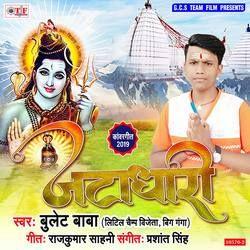 Jatadhari songs