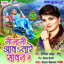 Jeeja Ji Aawatare Sawan Me songs