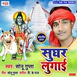 Sughar Lugai songs