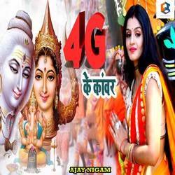 4G Ke Kanwar songs