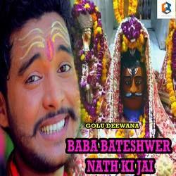 Baba Bateshwer Nath Ki Jai songs