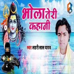 Bhola Teri Kahani songs