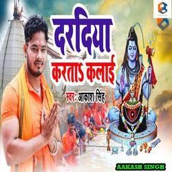 Daradiya Karata Kalai songs