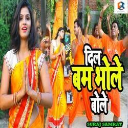 Dil Bam Bhole Bole songs