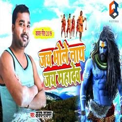 Jai Bhole Nath Jai Mahadev songs