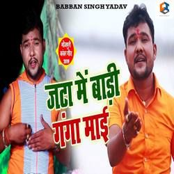 Jata Me Badi Ganga Maai songs