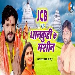 Jcb Vs Dhankutti Ke Machine songs