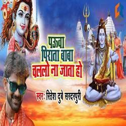 Pauwa Pirata Baba Chalalo Na Jata Ho songs