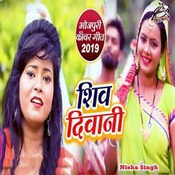Shiv Deewani songs