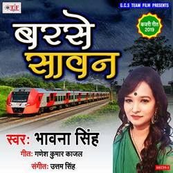 Barase Sawan songs