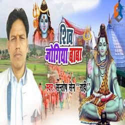 Shiv Jogiya Baba songs