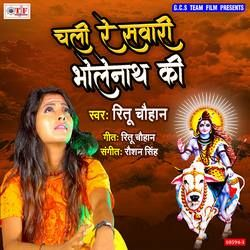 Chali Re Sawari Bholenath Ki songs