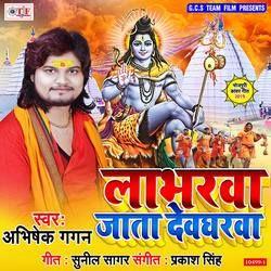 Labharawa Jata Devgharawa songs