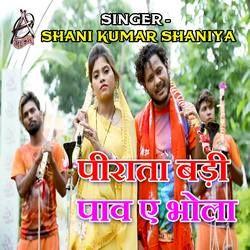 Pirata Badi Paw Ae Bhola songs