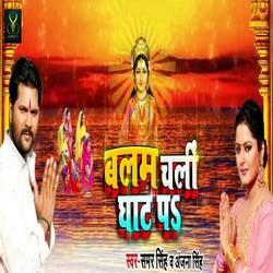 Balam Chali Ghat Par songs