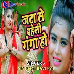 Jata Se Baheli Ganga Ho songs