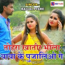 Tohar Khatir Bhola Baba Ke Pujalio Ge songs