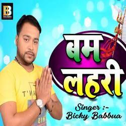 Bum Lahri songs