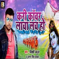 Kari Kanwar Lacha Lach Ho songs