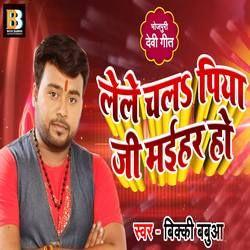 Lele Chala Piya Maihar Ho songs