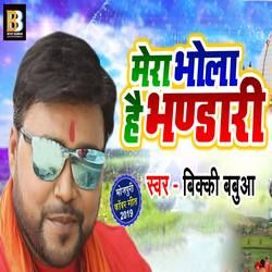 Mera Bhola Hai Bhandari songs