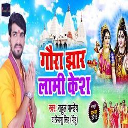 Gaura Jhar Laami Kesh songs