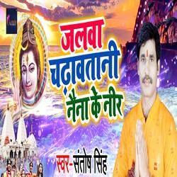 Jalwa Chadhawatani Naina Ne Nir songs