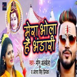 Listen to Mera Bhola Hai Bhandari songs from Mera Bhola Hai Bhandari
