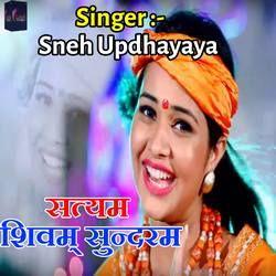 Satyam Shiwam Subdram songs