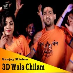 3d Wala Chilam songs