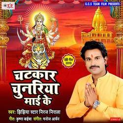 Chatkar Chunariya Mai Ke songs