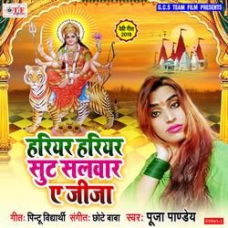 Harihar Harihar Suit Salwar Ae Jija songs