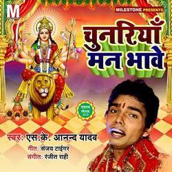 Chunariya Man Bhawe songs