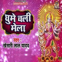 Ghume Chali Mela songs