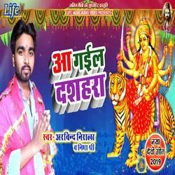 Aa Gail Dashahara songs