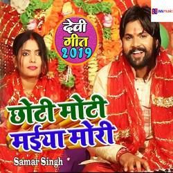 Chhoti Moti Maiya Mori songs