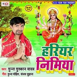Harihar Nimiya songs