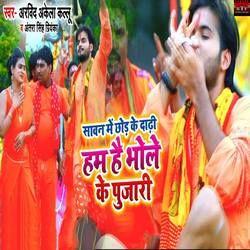 Sawan Me Chhod Key Dadhi Hum Hai Bhole Key Pujari songs
