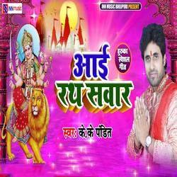 Aai Rath Sawar songs