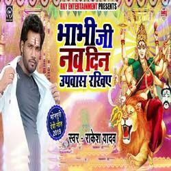 Bhabhi Ji Navdin Upwas Rakhiye songs