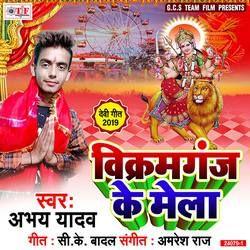 Vikramganj Ke Mela songs