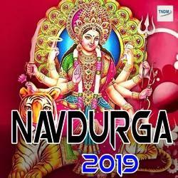 Navdurga 2019 songs