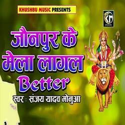 Jaunpur Ke Mela Lagal Better songs