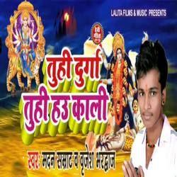 Tuhi Durga Tu Hi Hau Kali songs