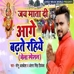 Listen to Aage Badhte Rahiye songs from Aage Badhte Rahiye