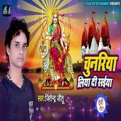 Chunariya Liyadi Saiya songs