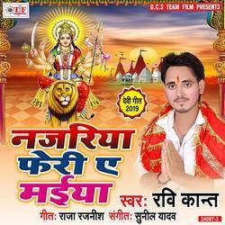 Najariya Pheri A Maiya songs