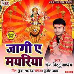Jagi A Mayariya songs