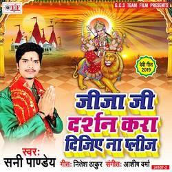 Jija Ji Darshan Kara Dijiye Na Please songs