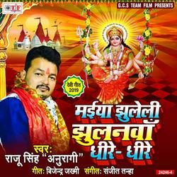 Listen to Utare Na Rupawa Nayanwa Se songs from Maiya Jhuleli Jhulanawa Dhire-Dhire